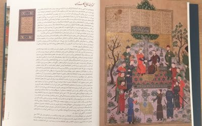 Report of the project 'Manuscript Studies in Tehran: international cooperation in the exploration of manuscript collections'