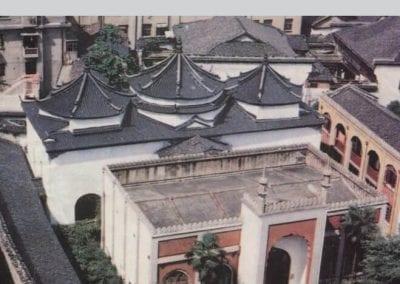 The Phoenix Mosque: BIPS Persian Studies Series Publication