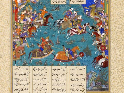 Kings and Heroes, Lovers and Poets: the Shahnameh's continuous appeal