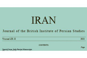 IRAN 59/2 (2021)