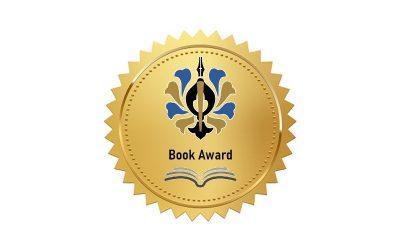The Mossavar-Rahmani Center Book Award